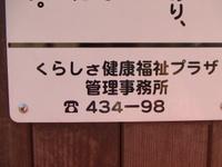 Dscf5202_2