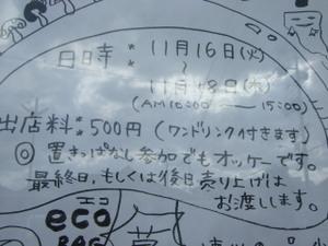 Dscf0610