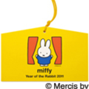 Miffyme