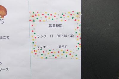Dscf2644